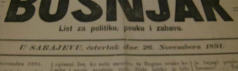 Sudbina Bosne i Bošnjaka je jedna sudbina.