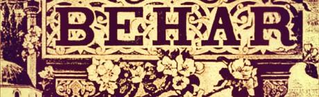 Behar: list za pouku i zabavu - prvi broj iz 1900. godine
